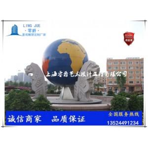 江苏玻璃钢地球仪雕塑大型可转动地球仪