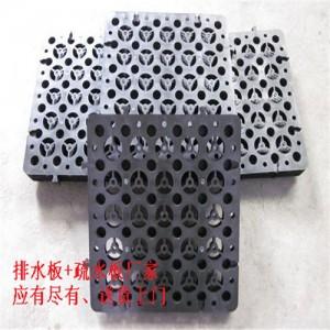 杭州车库滤水板10高2.5公分蓄排水板厂家