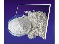 促进剂 ZDMC(PZ)