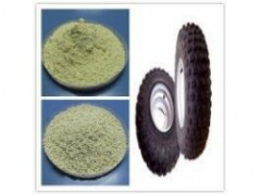 BIDMC环保型助剂