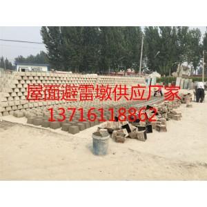 海淀区避雷针水泥墩销售厂家