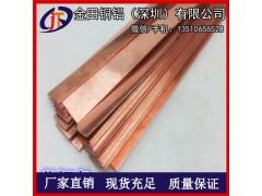 热销10mm超薄铜排,C1100镀锡铜排,T2铜排/红铜排厂家