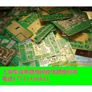 公司电脑硬盘销毁上海公司电脑销毁报废服务器销毁
