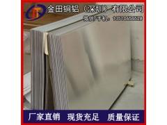 威尼斯人平台网址1060冲压铝板 2024特硬铝板 1-15mm厚表面光亮