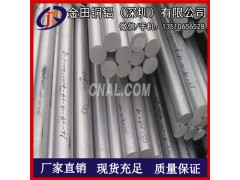 生产厂家 6061合金铝棒 7075航空铝棒材 5mm硬铝棒