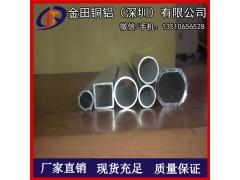 销售6061薄壁铝管 铝合金方通 6063合金扁铝管6x5mm