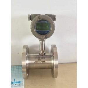 广州涡轮流量计,液体流量计,纯水流量计价格