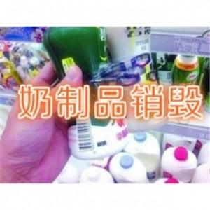 上海松江区过期食品饮料销毁流程,松江区质量残次食品销毁焚烧