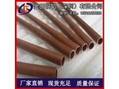 国标T1紫铜软管 广东C1020无氧铜盘管 T2铜管价格