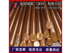 TP1紫铜圆棒,紫铜扁条 C11000环保紫铜棒 铜管厂家