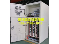 10KV/450KW晶闸管高压软起动装置