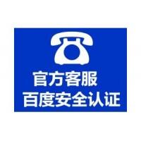 欢迎进入@天元区格力空调【全市各点】售后维修服务=咨询电话
