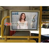 厂家 22寸背挂式车载WIFI网络广告机安卓八核船舶广告机