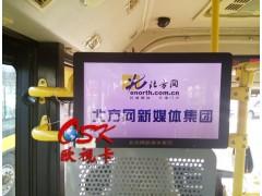 19/22寸背挂式车载网络广告机WIFI+全网通(安卓八核)