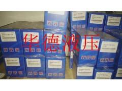 威尼斯人平台网址HUADE电磁阀DBW30B-2-50B/315Y