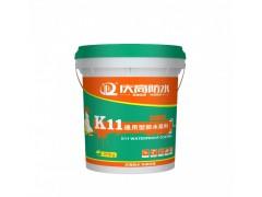 广州庆高K11通用型防水浆料防水十大品牌之一