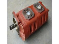 上海机械厂CBGJ1020/1020液压齿轮泵济南液压泵