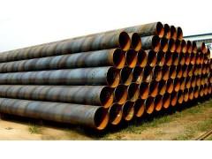 山西厚壁螺旋钢管|山西大口径螺旋钢管