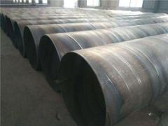 陕西厚壁螺旋钢管|陕西大口径螺旋钢管1420*20