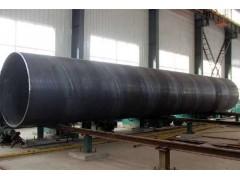 浙江大口径螺旋钢管|浙江厚壁螺旋钢管920*8