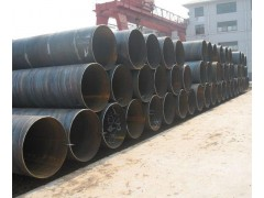 黑龙江大口径螺旋钢管|黑龙江厚壁螺旋钢管426*8