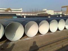 吉林大口径螺旋钢管|吉林厚壁螺旋钢管920*7