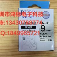 爱普生锦宫标签机专用国产色带PTE-231