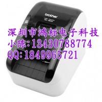 兄弟热敏机QL-800标签纸DK-22205