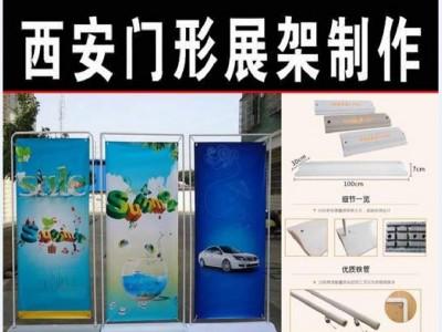 西安昆明路喷绘kt板桁架易拉宝5米水座旗海报条幅画册印刷送货