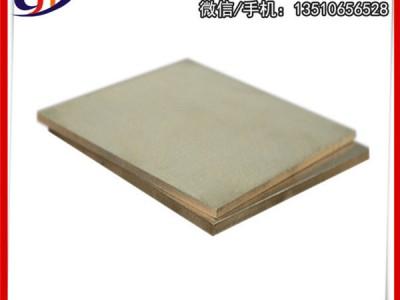 H65耐磨黄铜板/黄铜排/黄铜棒 H62/H68高纯黄铜板材