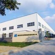 泰安市鸿邦机械设备有限公司