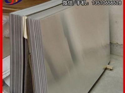 高耐磨5056铝板,氧化/彩色6061铝板,7075铝板批发