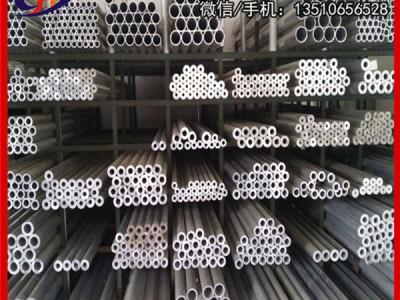 6061精密/环保毛细铝管,6082优质铝管15x8mm切割