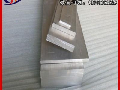 6082超薄铝排铝条 国标铝排8x15mm 5052铝排厂家