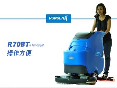 话剧院用电动式洗地机R70BT手推式洗地机好用吗