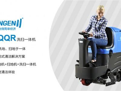 全自动洗扫一体机专业清洗重油污地面,上海工业专用洗地机