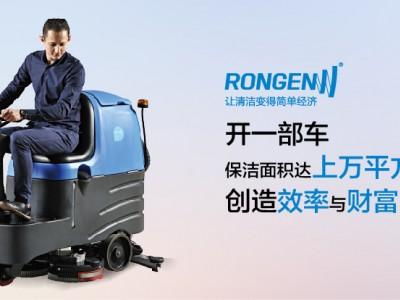 供应小型驾驶式洗地机清洗地铁站台用全自动洗地吸干机