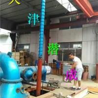 流量50方75KW高扬程热水泵-天津水泵厂家潜成行业领先品牌