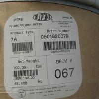 全球代理 美国杜邦  Zonyl  MP1100 白色粉末