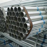 梧州  1寸半镀锌管 十公分镀锌消防管价格 价格表