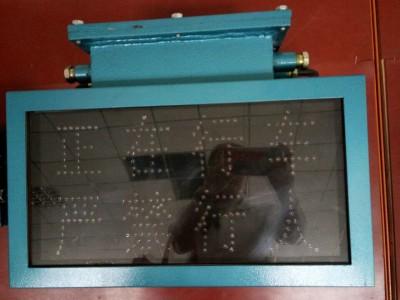 隔爆兼本安型语言声光报警器生产厂家-东达机电