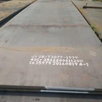40铬经销商40cr现货供应价格低质量高样板提供