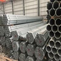 贺州  DN40热镀锌管 大棚管 广东镀锌钢管价格 价格表