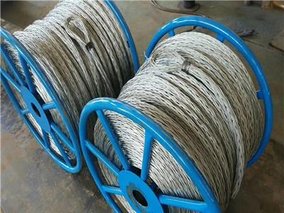 直销优质防扭钢丝绳 防扭钢丝绳 无扭钢丝绳 电缆牵引绳