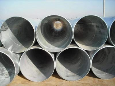 防腐螺旋钢管生产厂家|螺旋钢管生产厂家 |新疆厚壁螺旋钢管