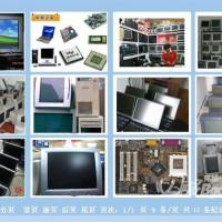 松江区电子产品销毁苏州报废硬盘销毁苏州电器销毁报废