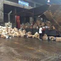 规范处理废弃物料销毁 保税区食品添加剂销毁 浦东整批食品销毁