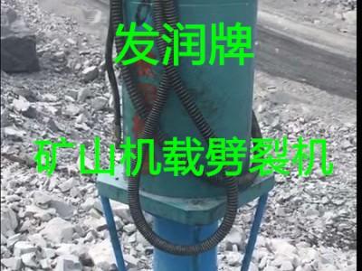 重庆万州岩石分裂机原理