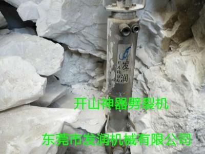 中国开山品牌大型液压劈裂机公司