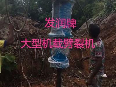 江西九江露天开采大型劈裂机视频
